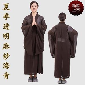 夏季海青居士服 男女款居士服禪修服 麻紗僧袍兒童海青佛教用品 降價兩天