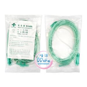 """""""綠十字"""" 氧氣鼻管 (未滅菌) 2.5M 成人型 氧氣鼻導管 鼻氧管 吸氧管 雙鼻氧氣管【生活ODOKE】"""