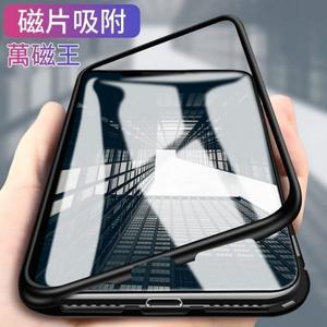 萬磁王 華為 Nova 3e 3i 3 4 4e Mate20 P30 Pro 手機殼 磁吸 金屬邊框 超薄 單面鋼化玻璃殼 保護殼 保護套