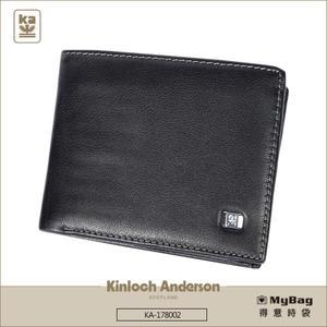 Kinloch Anderson 金安德森 皮夾 劍橋系列  黑色  牛皮短夾  男夾 上下翻 KA178002BKF MyBag得意時袋