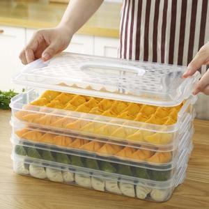 餃子保鮮盒冰箱冷凍收納盒冰箱儲物盒冷凍餃子托盤速凍水餃餛飩盒-小精靈生活館