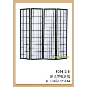 【全德原木】805413-6  黑色方格屏風 北歐風-工業風-鄉村風