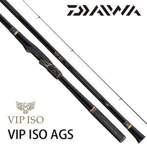 漁拓釣具 DAIWA VIP ISO AGS TYPE-I (磯釣竿)