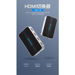 威迅hdmi分配器三進一出切換器3進1電腦電視屏幕2二進一出音視頻畫面 美好生活居家館