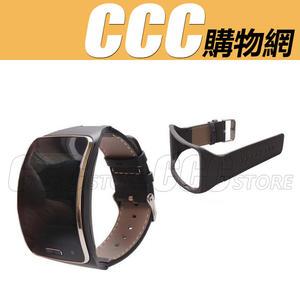 Samsung Gear S R750 真皮 錶帶 r750 智能手環 錶帶 替換 腕帶 真皮 腕帶