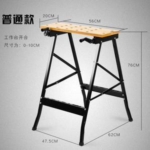 多功能摺疊倒裝木工工作台木工桌子台鋸便攜式木工鋸台裝修工具ATF 格蘭小舖