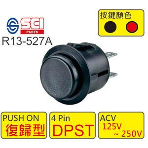 SCI R13-527A 復歸(彈回)型按鈕開關 紅/黑