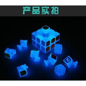 夜光魔方3階2階4階夜光藍三階魔方手感順滑可調送教程