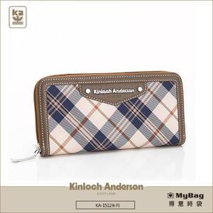 Kinloch Anderson 金安德森 皮夾 英式學院 咖啡 經典格紋長夾 牛皮女夾 KA151204  MyBag得意時袋