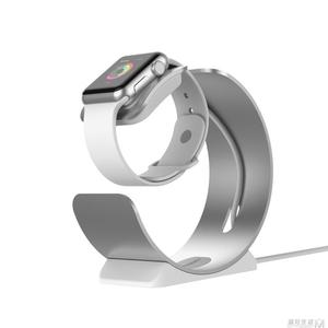 蘋果apple watch智慧手錶無線充電支架鋁合金底座  遇見生活