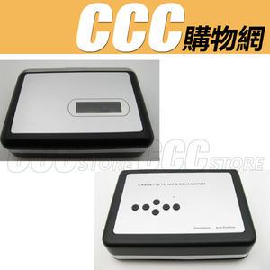 卡帶轉MP3 音源轉存記憶卡 TF Micro USB - 免電腦