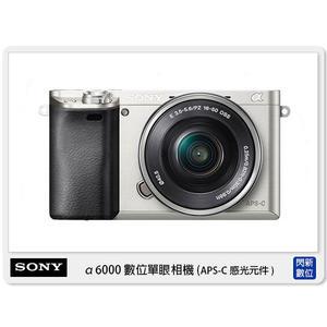 SONY A6000L 變焦鏡(A6000,ILCE 6000,含16-50,索尼公司貨)