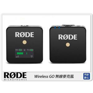 預訂~ RODE Wireless GO 小型 無線 收音 麥克風(公司貨)可腰掛 輕巧便攜 錄音 直播 領夾式