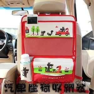 韓版 卡通可愛車座椅掛袋收納袋椅背袋汽車椅背置物袋座椅後背雜物掛袋 背掛折疊儲物