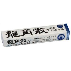✈日本超人氣【龍角散】條糖10粒(條) 40g☆現貨供應☆【宇庭飾品店】