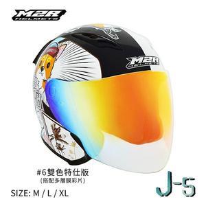 M2R安全帽,J5,#6柯基/限量特仕版(消光黑白)