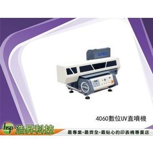 【可刷卡分期24零利率方案+到府安裝】4060數位UV直噴機 ※可直噴玻璃、木板、塑膠等等...