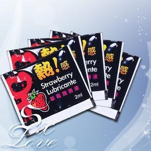 【緁希情趣精品】熱感潤滑液隨身包(草莓) 2ml ×5包裝