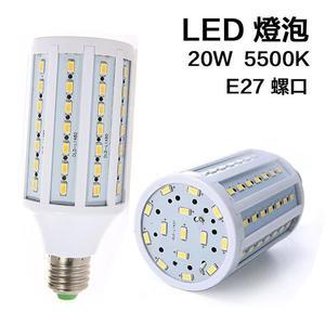 黑熊館 LED 燈泡 20W 5500K E27螺口 攝影燈泡 玉米攝影燈 全電壓 手機拍攝 攝影燈 節能
