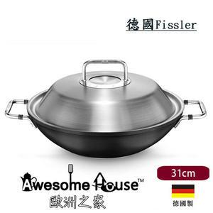 德國 Fissler LUNO系列 中華炒鍋 不沾鍋 不鏽鋼蓋 31cm  4.3L