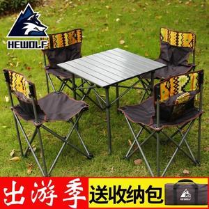 折疊桌椅餐桌 戶外便攜式輕便野餐桌椅燒烤野露營桌子 超值價