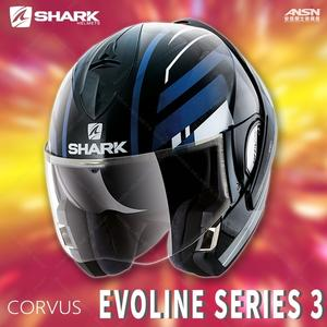 [中壢安信]法國SHARK EVOLINE SERIES 3 彩繪 CORVUS 黑白藍 可樂帽 全罩 可掀式 安全帽