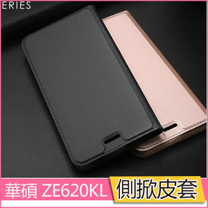 ASUS ZenFone 5 5Z 手機皮套 ZE620KL 保護套 ZS620KL 軟殼 商務素色 防摔插卡 磁鐵吸附 側掀皮套