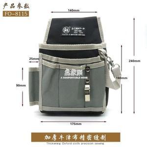 日本福岡工具電工專用工具包腰包男帆布多功能加厚維修小型單肩袋  易家樂