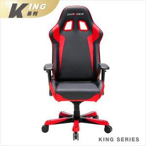 DXRACER 極限電競款 賽車椅 KS00 (黑紅色) 上路帝王專用