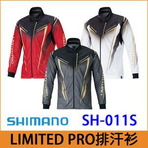 橘子釣具 SHIMANO LIMITED PRO全拉式釣魚衫 SH-011S (長袖)