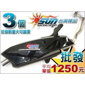 A4711060421.[批發網預購] 台灣機車精品 回壓噴射排氣管 勁戰125 3支(平均單支1250元)