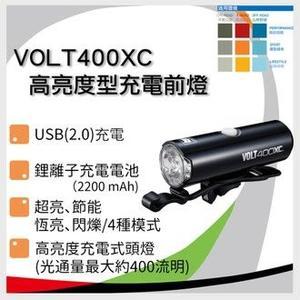Cateye VOLT400XC 高亮度型充電前燈 HL-EL070RC
