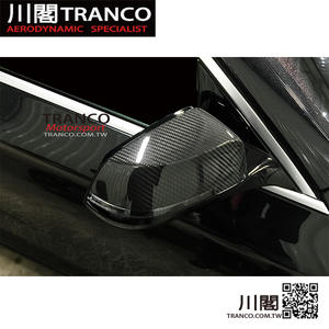 BMW F10 後期 後視鏡蓋 貼片 乾式全碳 TRANCO 川閣