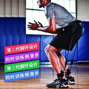 拉力器 籃球訓練器材彈跳訓練器腿部拉力繩彈力繩阻力繩健身器材男爆發力 歐萊爾藝術館