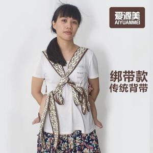 嬰兒背帶  老式四爪嬰兒背帶簡易傳統布背娃帶小孩雙肩後背寶寶四季通用廣東 霓裳細軟