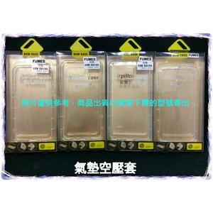 【台灣優購】全新 ASUS ZenFone 5Z.ZS620KL 專用氣墊空壓殼 軟殼 防摔緩震 全包邊保護