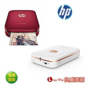 加購相片紙登錄送星巴克$500~ HP Sprocket Plus 迷你相片印表機 Photo Printer (紅/白)