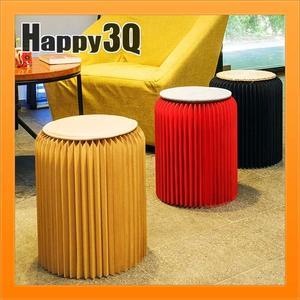 家居客廳臥房環保個性創意可變形摺疊紙家具耐重好收納單人圓凳沙發-多色【AAA1195】預購