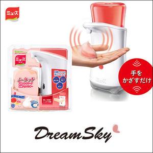 日本 MUSE 感應式 自動 泡沫 洗手機+補充瓶 250ml 廚房 浴室 給皂機 衛生 清潔 Dreamsky