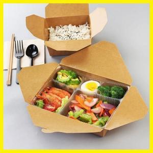 春季上新 一次性快餐盒便當盒牛皮紙餐盒外賣盒打包盒四格分格飯盒