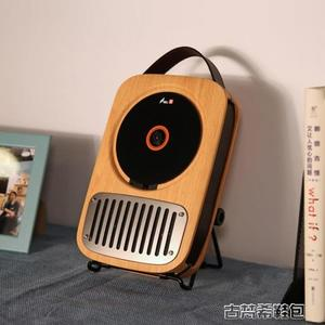CD機 便攜式壁掛cd機發燒光盤播放機家用隨身聽學生英語播放器單曲人生 古梵希DF