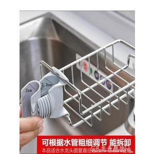 家用廚房用品用具廚具小百貨大全水龍頭瀝水架多功能洗碗槽置物架YXS 水晶鞋坊
