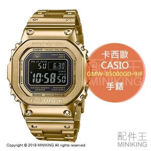 日本代購 CASIO 卡西歐 G-SHOCK GMW-B5000GD-9JF 手錶 5000系列 35周年 金色