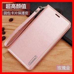輕薄磁吸翻蓋手機皮套索尼SONY Xperia XA1 XA2 Ultra Plus 手機殼錢包卡片防摔殼影片支架