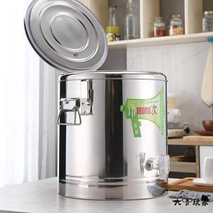 不銹鋼保溫桶大容量20L商用保溫飯桶開水桶帶龍頭茶水桶冰桶豆漿桶【大咖玩家】T1