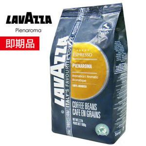 【即期品出清】到期日2019/10/30→義大利【LAVAZZA】Pienaroma 咖啡豆(1000g)