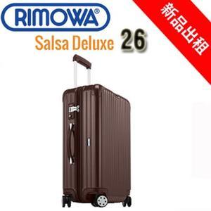 【TPHONE出租商店】RIMOWA行李箱出租 SALSA DELUXE 系列 26吋 四輪旅行箱(最新趨勢以租代買)