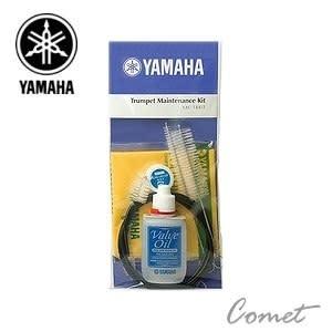 【缺貨】小號保養組 YAMAHA YAC TRMKIT2 (Trumpet Maintenance Kit)【山葉/日本廠/管樂保養】