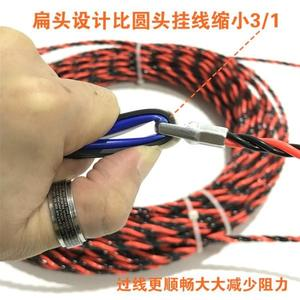 穿線器引線器電工工具線管暗線放電線網線布線拉線穿管器神器 莎瓦迪卡