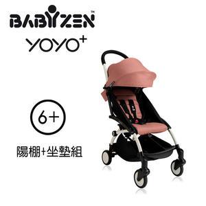 【愛吾兒】BABYZEN YOYO+ 第三代嬰兒手推車-6+ 陽棚+坐墊組